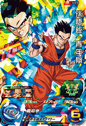 SUPER DRAGON BALL HEROES SH5-25