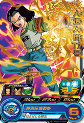 SUPER DRAGON BALL HEROES SH5-27