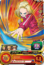 SUPER DRAGON BALL HEROES SH5-28