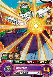 SUPER DRAGON BALL HEROES SH5-29