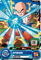 SUPER DRAGON BALL HEROES SH5-30