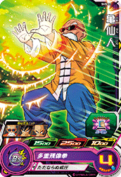 SUPER DRAGON BALL HEROES SH5-31