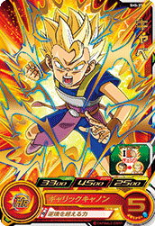 SUPER DRAGON BALL HEROES SH5-37