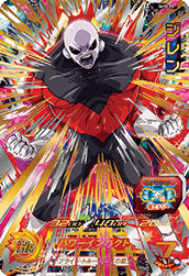 SUPER DRAGON BALL HEROES SH5-39