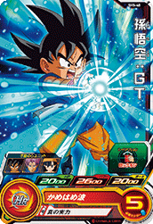 SUPER DRAGON BALL HEROES SH5-40
