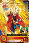 SUPER DRAGON BALL HEROES SH5-43