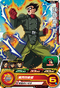 SUPER DRAGON BALL HEROES SH5-44