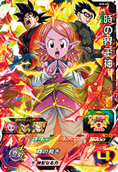 SUPER DRAGON BALL HEROES SH5-49
