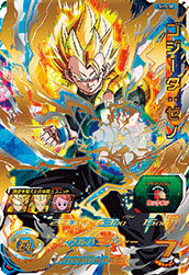 SUPER DRAGON BALL HEROES SH5-50