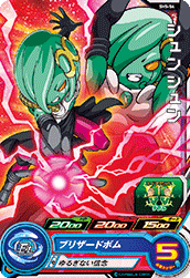 SUPER DRAGON BALL HEROES SH5-54 Shun Shun
