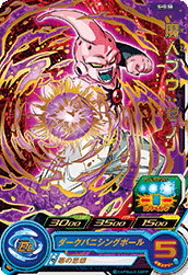 SUPER DRAGON BALL HEROES SH5-58 Majin Buu : Xeno