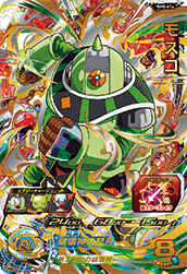 SUPER DRAGON BALL HEROES SH5-61 Mosco