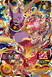 SUPER DRAGON BALL HEROES SH5-64 Champa