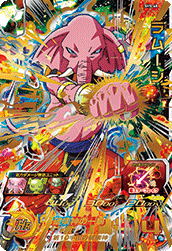 SUPER DRAGON BALL HEROES SH5-68 Rumsshi