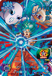 SUPER DRAGON BALL HEROES SH5-CP1 Son Goku