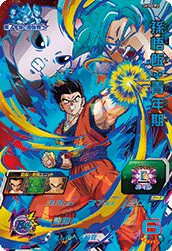 SUPER DRAGON BALL HEROES SH5-CP2 Son Gohan : Seinenki