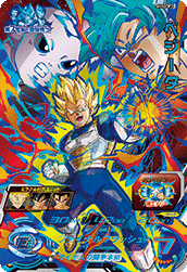 SUPER DRAGON BALL HEROES SH5-CP3 Vegeta
