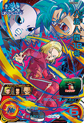 SUPER DRAGON BALL HEROES SH5-CP6 Android 18