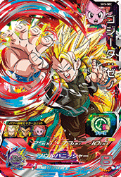 SUPER DRAGON BALL HEROES SH5-SEC Gogeta : Xeno