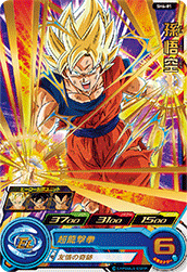 SUPER DRAGON BALL HEROES SH6-01 Son Goku