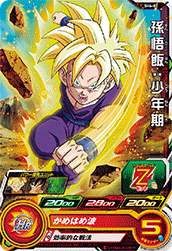 SUPER DRAGON BALL HEROES SH6-02 Son Gohan : Shounenki