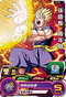 SUPER DRAGON BALL HEROES SH6-03 Son Gohan : Seinenki