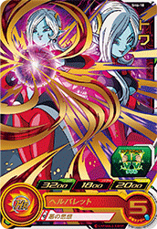 SUPER DRAGON BALL HEROES SH6-10 Towa