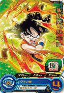 SUPER DRAGON BALL HEROES SH6-11 Son Goku : Shounenki
