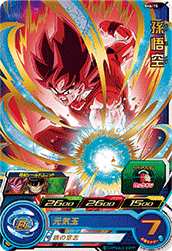 SUPER DRAGON BALL HEROES SH6-15 Son Goku