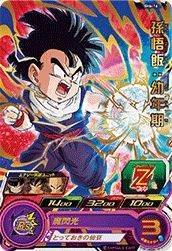 SUPER DRAGON BALL HEROES SH6-16 Son Gohan : Younenki