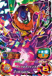 SUPER DRAGON BALL HEROES SH6-19 Slug