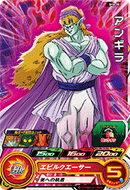 SUPER DRAGON BALL HEROES SH6-20 Angila