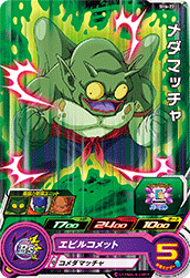 SUPER DRAGON BALL HEROES SH6-22 Medamatcha