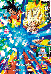 SUPER DRAGON BALL HEROES SH6-24 Son Goku