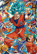 SUPER DRAGON BALL HEROES SH6-25 Son Goku