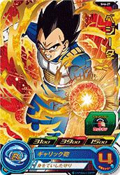 SUPER DRAGON BALL HEROES SH6-27 Vegeta