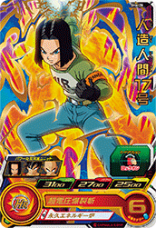 SUPER DRAGON BALL HEROES SH6-28 Android 17