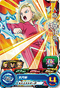 SUPER DRAGON BALL HEROES SH6-29 Android 18