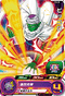 SUPER DRAGON BALL HEROES SH6-30 Piccolo