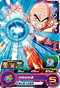 SUPER DRAGON BALL HEROES SH6-31 Krillin