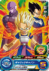 SUPER DRAGON BALL HEROES SH6-40