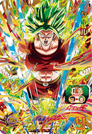 SUPER DRAGON BALL HEROES SH6-42