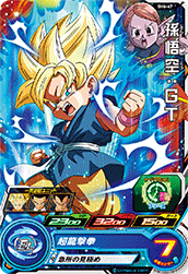 SUPER DRAGON BALL HEROES SH6-47