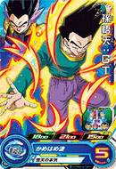 SUPER DRAGON BALL HEROES SH6-49