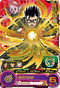 SUPER DRAGON BALL HEROES SH6-53