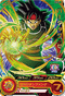 SUPER DRAGON BALL HEROES SH6-57