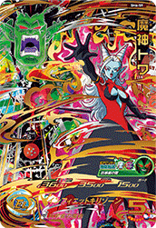 SUPER DRAGON BALL HEROES SH6-59