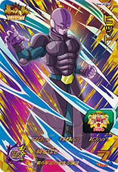 SUPER DRAGON BALL HEROES SH6-ACP10