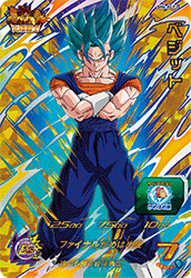 SUPER DRAGON BALL HEROES SH6-ACP2
