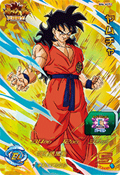 SUPER DRAGON BALL HEROES SH6-ACP4